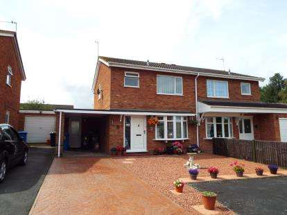 3 Bedrooms Semi Detached House for sale in Pillaton Close, Penkridge, Stafford, Staffordshire