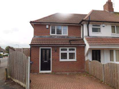 2 Bedrooms End Of Terrace House for sale in Castle Road West, Oldbury, West Midlands