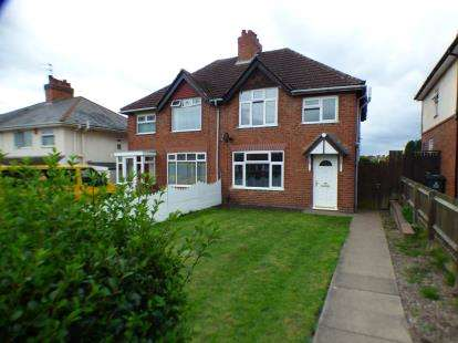 3 Bedrooms Semi Detached House for sale in Coalpool Lane, Walsall, West Midlands