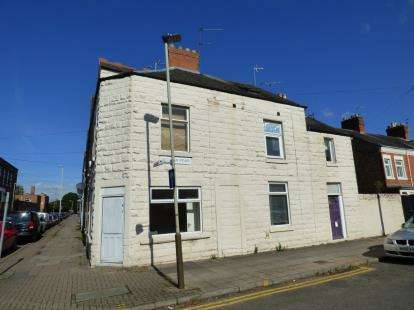 4 Bedrooms End Of Terrace House for sale in Milligan Road, Aylestone, Leicester, Leicestershire