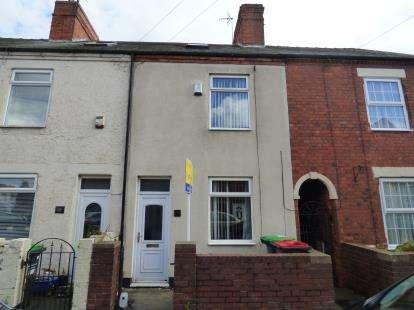 3 Bedrooms Terraced House for sale in Nesbitt Street, Sutton-In-Ashfield