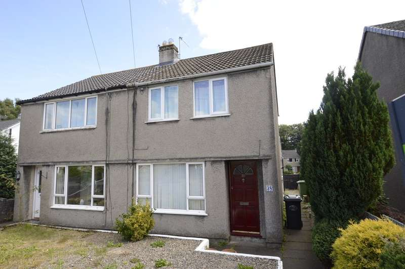 3 Bedrooms Semi Detached House for sale in Peat Lane, Kendal
