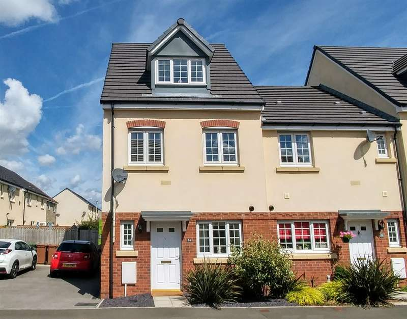 3 Bedrooms End Of Terrace House for sale in Mill View, Caerphilly