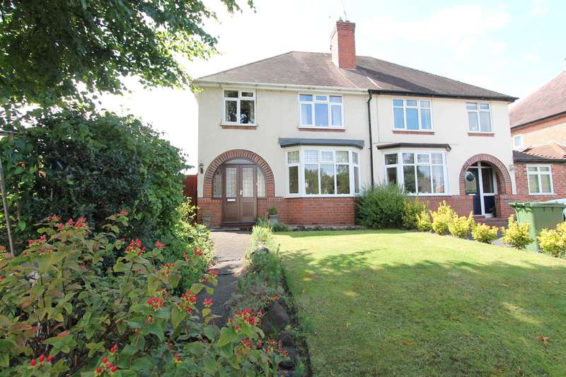 3 Bedrooms Semi Detached House for sale in Blakebrook, Kidderminster, DY11