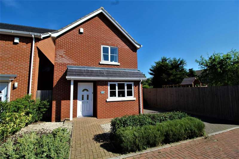 3 Bedrooms House for sale in Tremelaia Gardens, Trimley St Martin - Detached Family Home
