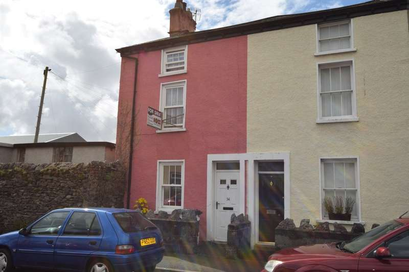 2 Bedrooms End Of Terrace House for sale in The Ellers, Ulverston, Cumbria, LA12 0AB