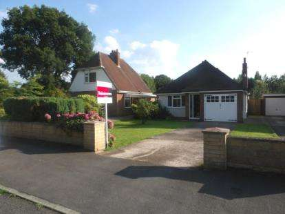 2 Bedrooms Bungalow for sale in Watling Street, Atherstone, Warwickshire, N/A