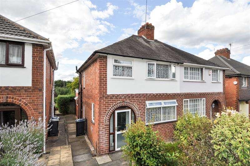 3 Bedrooms Semi Detached House for sale in Nigel Avenue, Northfield, Birmingham