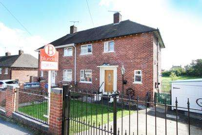2 Bedrooms Semi Detached House for sale in Harborough Close, Sheffield, South Yorkshire