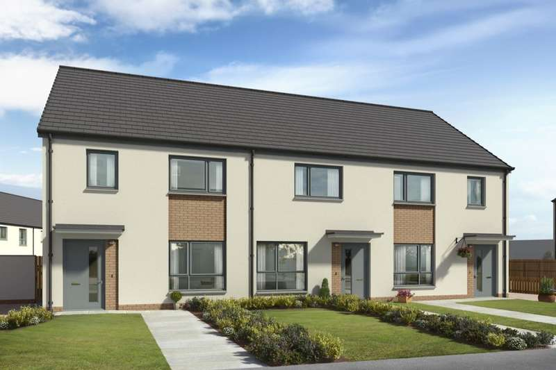 2 Bedrooms Property for sale in The Bruce Curlers Loan, Stirling, FK8