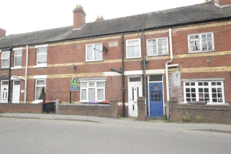 2 Bedrooms Property for sale in Stafford Road, Oakengates, Telford, TF2