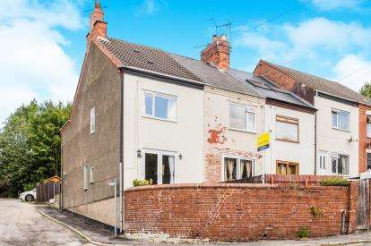 2 Bedrooms End Of Terrace House for sale in Bolsover Hill, Bolsover, Chesterfield, Derbyshire
