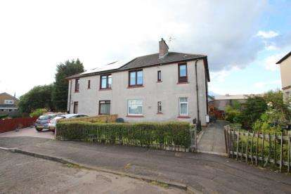 2 Bedrooms Flat for sale in Ellismuir Place, Baillieston, Glasgow, Lanarkshire