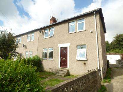 3 Bedrooms End Of Terrace House for sale in Gissing Road, Wakefield, West Yorkshire