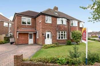 5 Bedrooms Semi Detached House for sale in Garyshon Drive, Beckfield Lane, Acomb, York, YO26