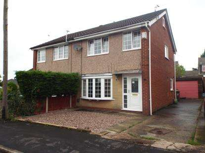 3 Bedrooms Semi Detached House for sale in Hazelwood Close, Leyland, Lancashire, PR25