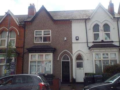 3 Bedrooms Terraced House for sale in Arden Road, Aston, Birmingham, West Midlands