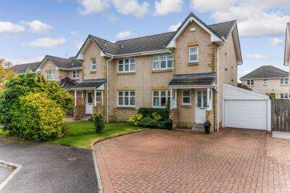 3 Bedrooms Semi Detached House for sale in Westhaugh Road, Stirling