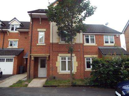 5 Bedrooms Terraced House for sale in Cinnamon Close, Manchester, Greater Manchester