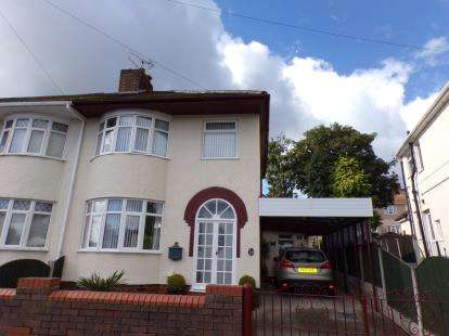 3 Bedrooms Semi Detached House for sale in Park Hall Road, Holywell, Flintshire, CH8