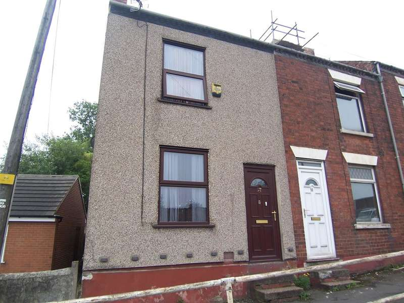 2 Bedrooms End Of Terrace House for sale in Derby Road,, Heanor