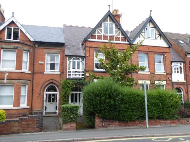 Commercial Property for sale in Ashby Road Loughborough