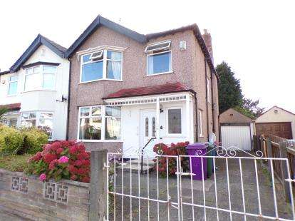 3 Bedrooms Semi Detached House for sale in Larkfield Road, Aigburth, Liverpool, Merseyside, L17