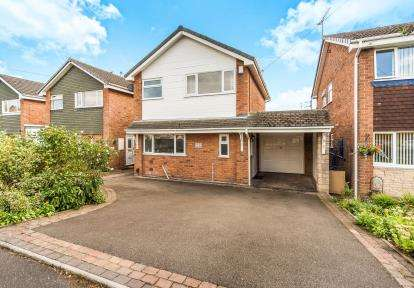3 Bedrooms Link Detached House for sale in Lesley Drive, Stourbridge, Kingswinford, West Midlands