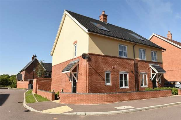 3 Bedrooms Semi Detached House for sale in Hilton Close, Kempston