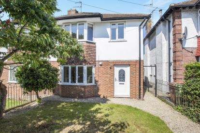 3 Bedrooms Semi Detached House for sale in Whaddon Road, Cheltenham, Gloucestershire, Cheltenham