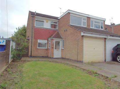 3 Bedrooms Semi Detached House for sale in Asquith Boulevard, Leicester