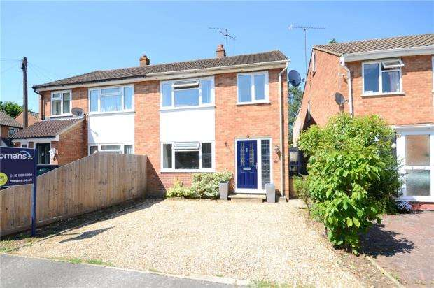 3 Bedrooms Semi Detached House for sale in Lambourne Gardens, Earley, Reading
