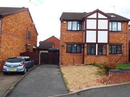 2 Bedrooms Semi Detached House for sale in Cressett Avenue, Brockmoor, Brierley Hill, West Midlands