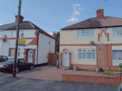 2 Bedrooms Semi Detached House for sale in Kingston Avenue, Wigston, Leicestershire