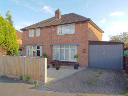2 Bedrooms Semi Detached House for sale in Woodcote Road, Braunstone Town, Leicester, Leicestershire