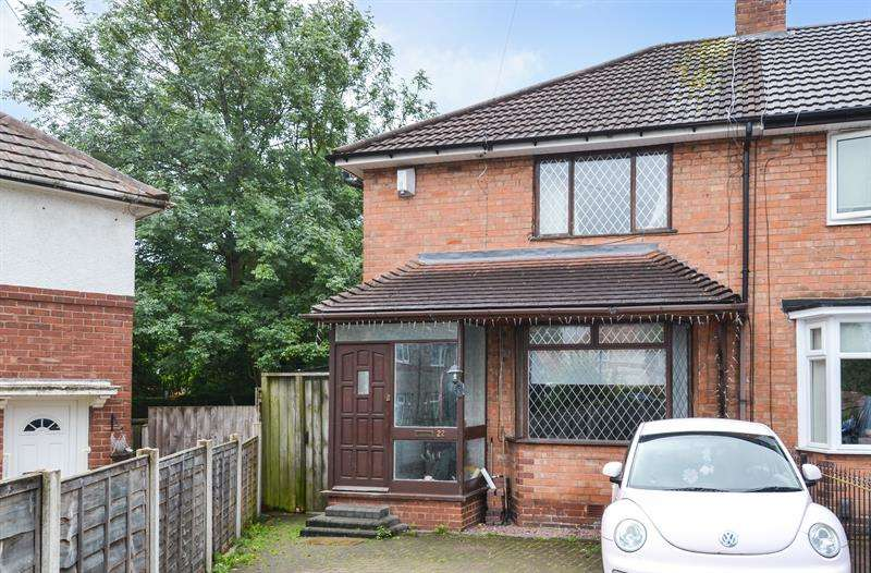 3 Bedrooms End Of Terrace House for sale in Copston Grove, Weoley Castle, Birmingham