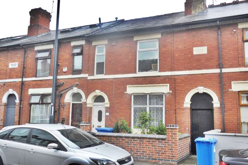 3 Bedrooms Terraced House for sale in St Chads Road, Normanton