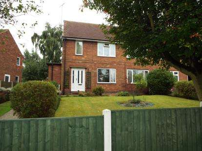 2 Bedrooms Maisonette Flat for sale in Dale Lane, Blidworth, Mansfield, Nottinghamshire