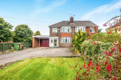 3 Bedrooms Semi Detached House for sale in Wood Lane, Short Heath, Willenhall, West Midlands