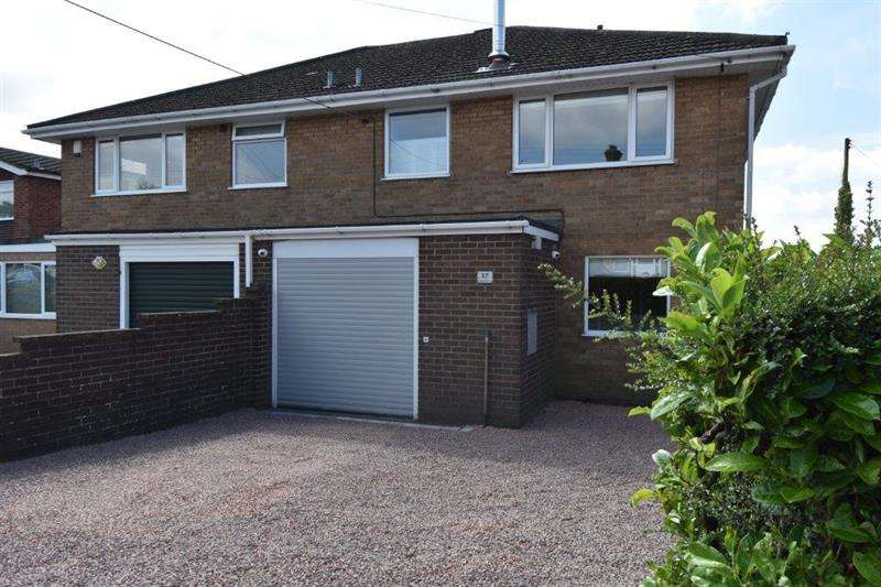 3 Bedrooms Semi Detached House for sale in Barley Mow Lane, Catshill, Bromsgrove