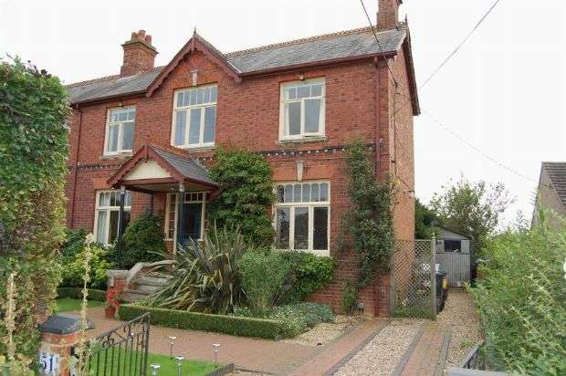 3 Bedrooms Semi Detached House for sale in Station Road, Long Buckby, Northampton NN6 7QB