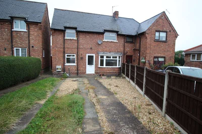 3 Bedrooms Semi Detached House for sale in Dorterry Crescent, Ilkeston, DE7
