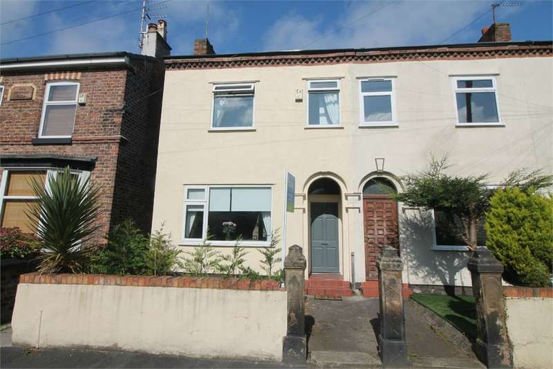 2 Bedrooms Semi Detached House for sale in York Road, Crosby, LIVERPOOL, Merseyside