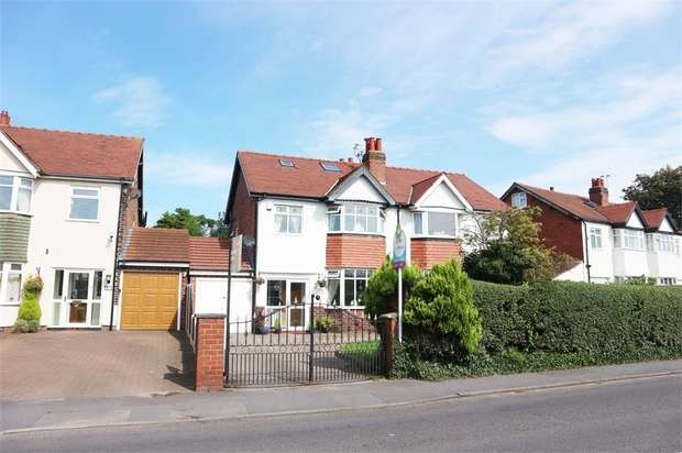 4 Bedrooms Semi Detached House for sale in Altcar Road, Formby, Liverpool, Merseyside