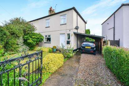 2 Bedrooms Semi Detached House for sale in Carnarvon Street, Teversal, Sutton-in-Ashfield