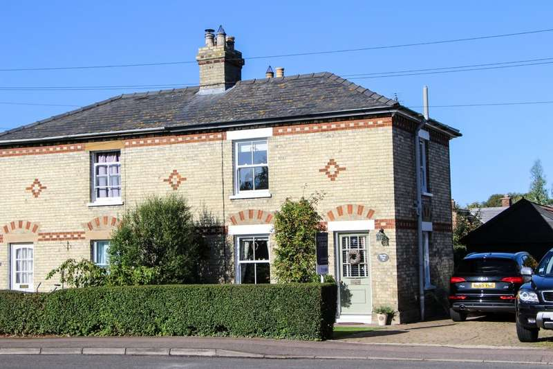 2 Bedrooms Semi Detached House for sale in High Street, Swaffham Bulbeck