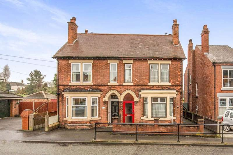 3 Bedrooms Semi Detached House for sale in Derby Road, Swanwick, Alfreton, DE55