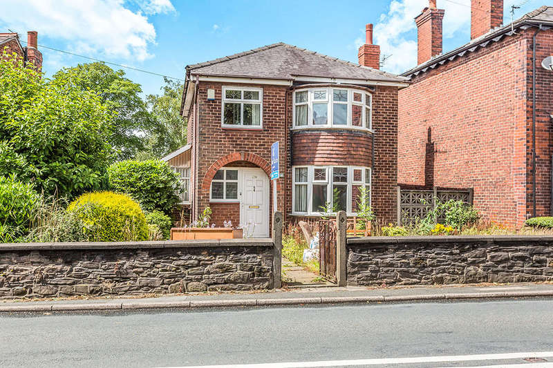 3 Bedrooms Detached House for sale in Wigan Road, Euxton, Chorley, PR7
