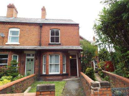 4 Bedrooms End Of Terrace House for sale in Sealand Road, Chester, Cheshire, ., CH1