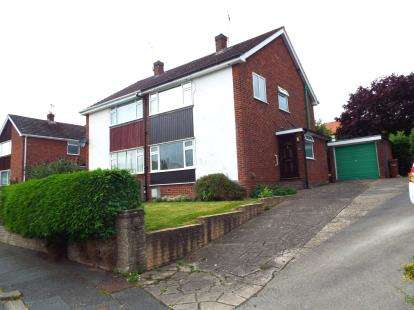 3 Bedrooms Semi Detached House for sale in Hafod Park, Mold, Flintshire, CH7